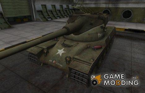 Исторический камуфляж AMX 50B для World of Tanks