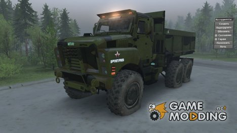 MTVR for Spintires 2014
