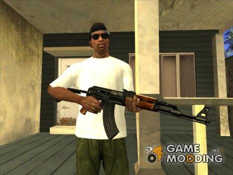 GUNS for GTA San Andreas