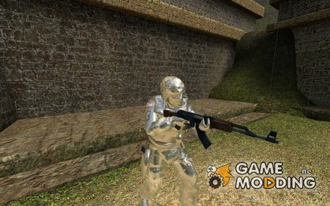 ACU Camo GSG9 for Counter-Strike Source