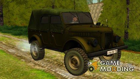 Газ 69А for GTA San Andreas