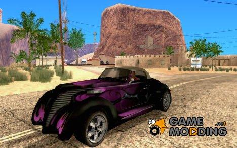 Авто из Driv3r для GTA San Andreas