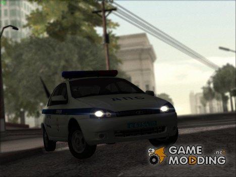 Лада Калина ДПС для GTA San Andreas
