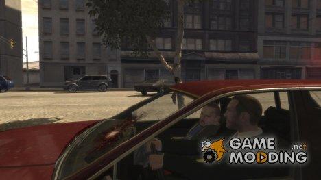 Торговля органами для GTA 4