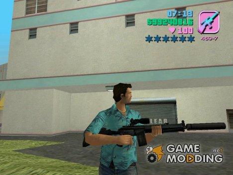 HK G3 для GTA Vice City