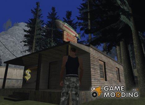 Возможность создать свой бизнес for GTA San Andreas