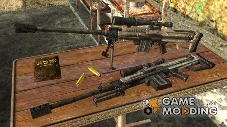 Полуавтоматическая снайперская винтовка for Fallout New Vegas