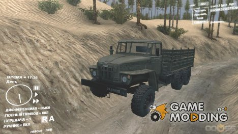 Урал 375Д Борт for Spintires DEMO 2013