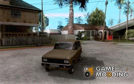 АЗЛК 2137SL for GTA San Andreas