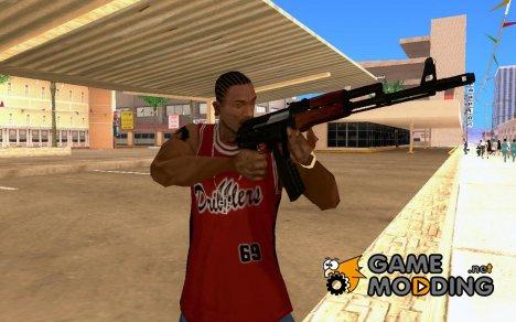 AKS-74 для GTA San Andreas