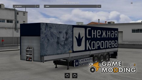 Trailer Pack Clothing Stores v2.0 for Euro Truck Simulator 2