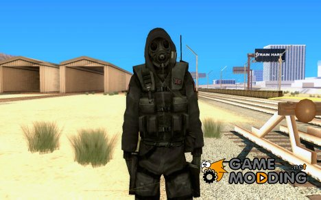 Army Special Forces для GTA San Andreas