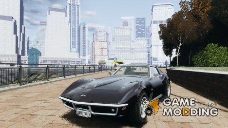 Chevrolet Corvette Stingray для GTA 4