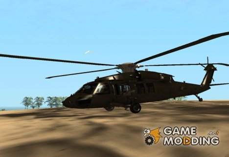 UH-60 Silent Hawk для GTA San Andreas
