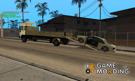 Новый DFT-30 for GTA San Andreas