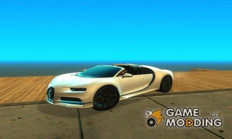 Bugatti Chiron Spyder 2017 для GTA San Andreas