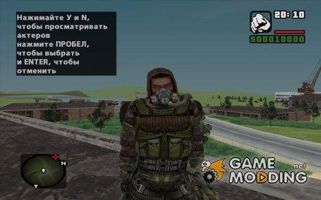 """Монолитовец в улучшенном комбинезоне """"Монолита"""" из S.T.A.L.K.E.R v.3 для GTA San Andreas"""