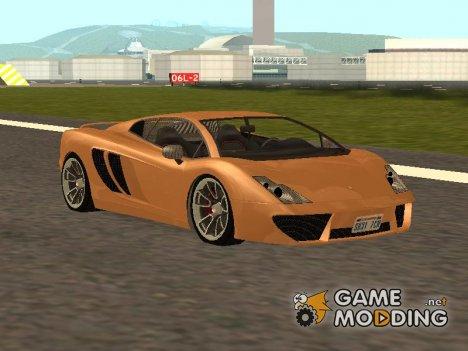 Пак суперкаров из GTA 5