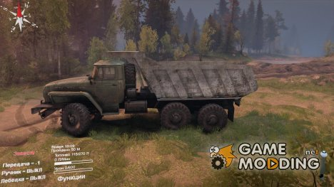 Кузов самосвал на Урал for Spintires 2014