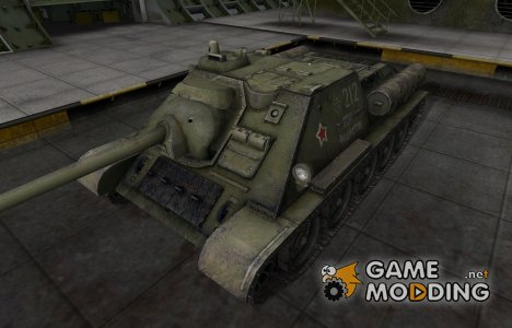 Скин с надписью для СУ-85 для World of Tanks