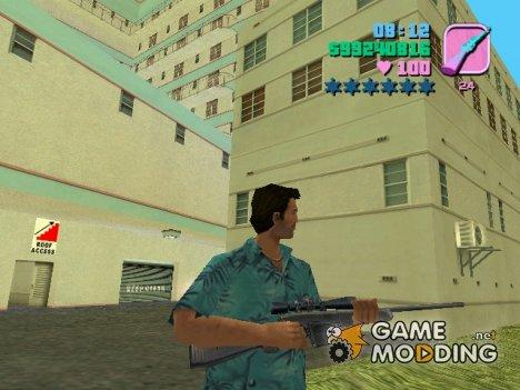 Снайперская винтовка из Max Payne 2 for GTA Vice City