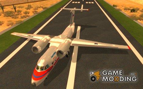 Antonov 74 for GTA San Andreas