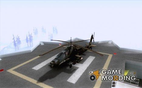 КА-50 Чёрная Акула for GTA San Andreas