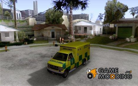London Ambulance для GTA San Andreas