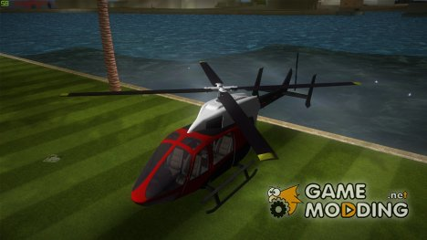 GTA V Super Volito for GTA Vice City