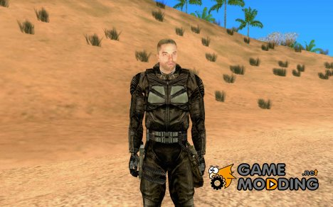 Бродяга для GTA San Andreas
