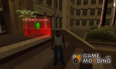 Покупка полицейского участка v1.0 for GTA San Andreas