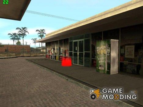 Secret 24-7 for GTA San Andreas
