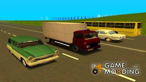 Пак машин из Криминальной России бета 2 для GTA San Andreas
