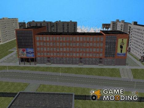 Обновленный почтамт for GTA San Andreas