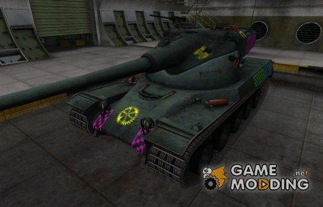 Качественные зоны пробития для AMX 50B для World of Tanks