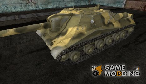 Шкурка для Объект 704 for World of Tanks