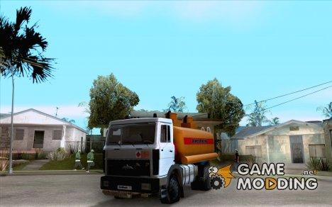 МАЗ Бензовоз for GTA San Andreas