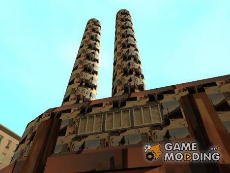 Новый завод на Грув Стрит. для GTA San Andreas