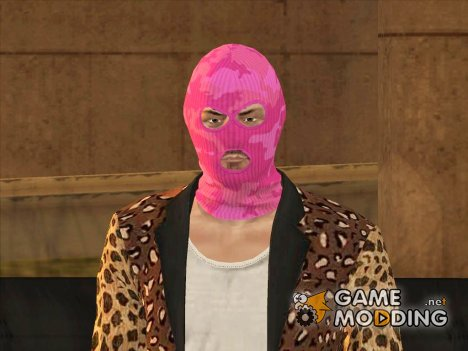 Hister GTA Online for GTA San Andreas
