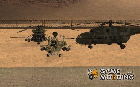 Пак вертолётов МИ for GTA San Andreas