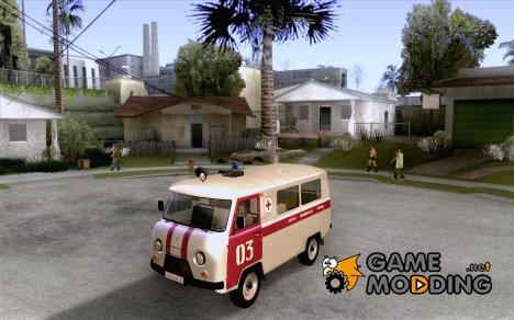 УАЗ 3962 Скорая помощь for GTA San Andreas