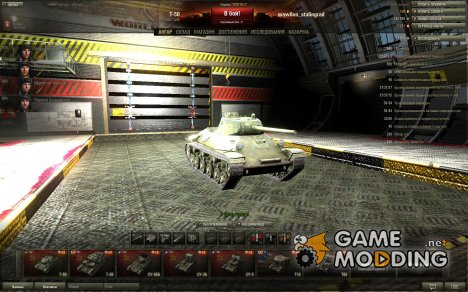 Ангары для World of Tanks для World of Tanks