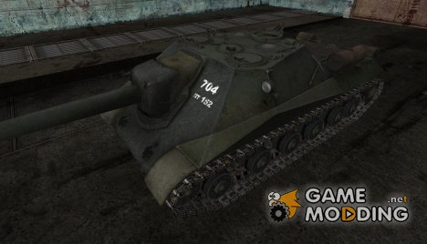Объект 704 1000MHz for World of Tanks