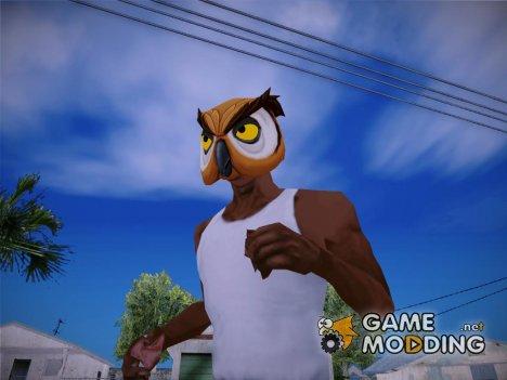 Owl mask (GTA V Online) для GTA San Andreas