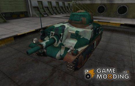 Французкий синеватый скин для Somua SAu 40 для World of Tanks