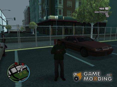 Пак удобства и реалистичности for GTA San Andreas