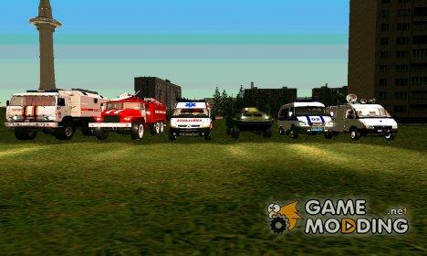 Спецслужбы  для crmp для GTA San Andreas