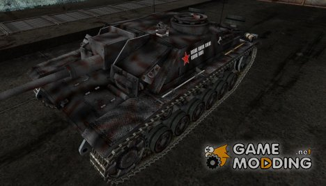 StuG III 6 for World of Tanks