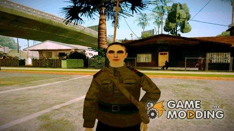 Сержант Военной-Полевой Медицины для GTA San Andreas