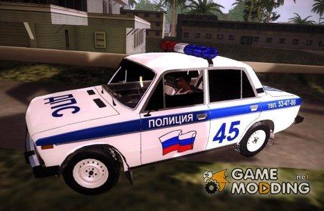 ВАЗ 2106 Полиция для GTA San Andreas